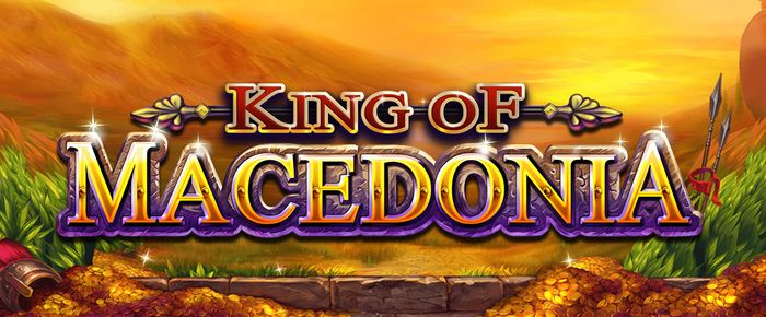 King of Macedonia online slots UK