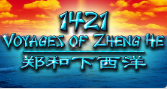 Play 1241 Voyages of Zheng He online slot at Crown Bingo